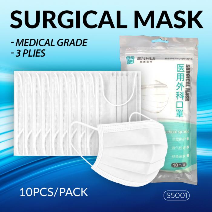 Medical Grade (sterilized)  Surgical Mask _  ( 10 Pcs / BOX )  _ S5001
